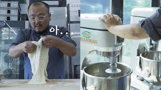 손반죽 vs 기계반죽 …