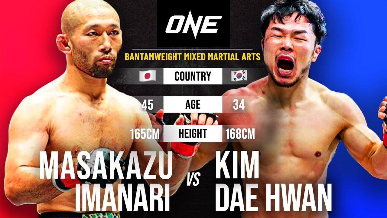 Masakazu Imanari vs. Dae Hwan Kim   Full Fight Replay