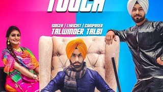 Velly Touch (Full Video) Talwinder Talbi | New Punjabi Songs 2017 | Latest Punjabi Songs 2017 | GSE