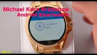Michael Kors Bradshaw MKT5001 - Android Wear Smartwatch   Digit.in