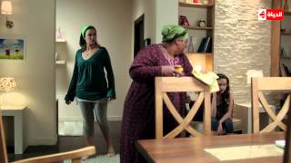 مسلسل يوميات زوجة مفروسة أوي - أسرار بيتك يعرفها الجميع بسبب