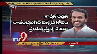 Political Mirchi : Masala News From Telugu States    13-11-2018 - TV9