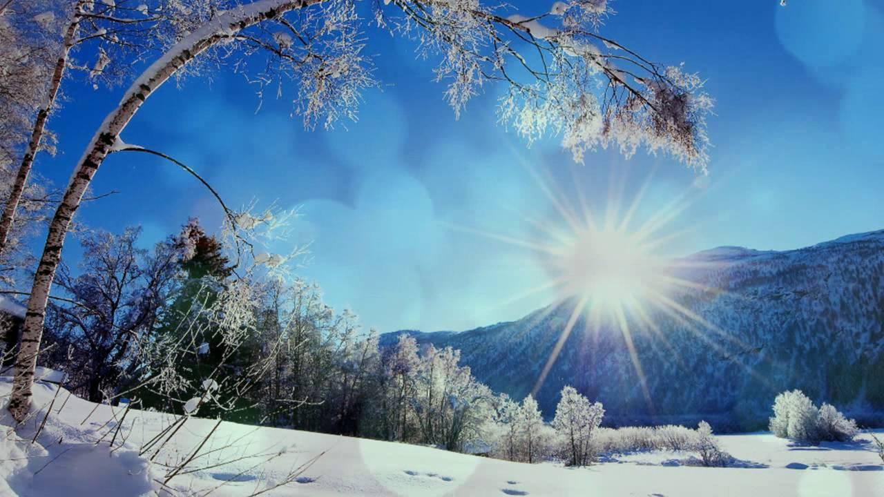 фото с днем зимнего солнцестояния