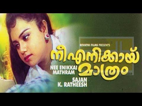 Download Nee Enikkai Mathram | Malayalam Full  Movie | mallu movies | malayalam romantic movie