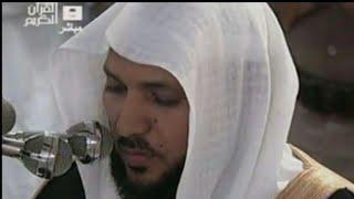Download Surah Al Baqara full by Maher Al Muaiqly