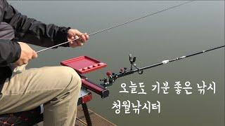 그림 같은 풍경의 맛집 낚시터(청월낚시터) | 나노피싱업다운편대 | 물컹떡밥 | 찌멋대로 수제찌 | Carp fishing