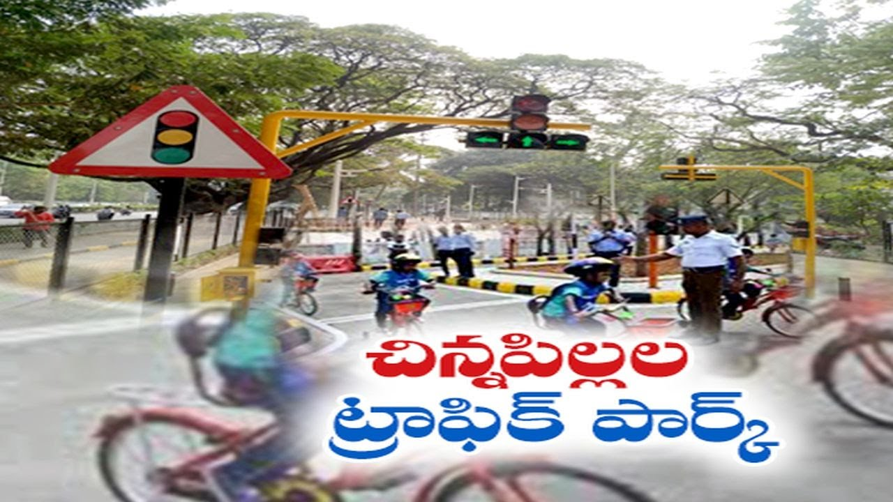 """Traffic Park"" For Children to Raise  Awareness   Pune Municipal Corporation Innovation Idea"