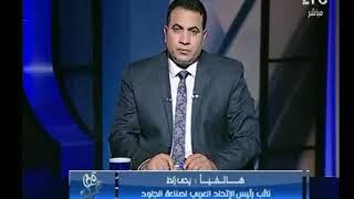 نائب رئيس الإتحاد العربي للجلود يوضح دور منصبه وما الاهداف التي يخطط لها