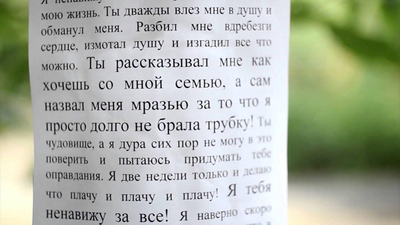 ламборджини ту камэс. перевод текст
