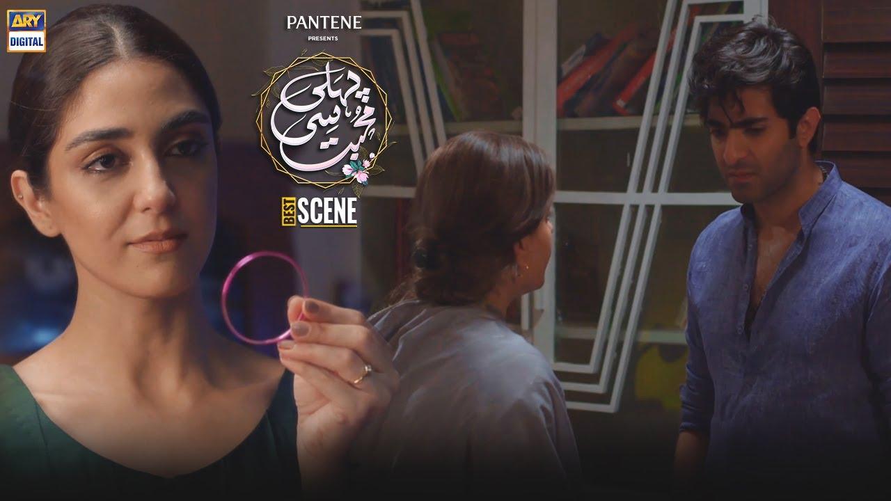 Mehndi Ki Raat - Kahani Mai Naya Mor - Pehli Si Muhabbat Presented By Pantene