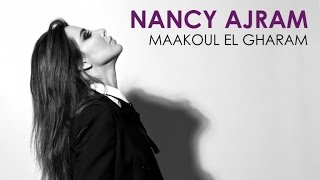 Nancy Ajram - Maakoul el Gharam (Official Audio) -  نانسي عجرم‬ - معقول الغرام‬