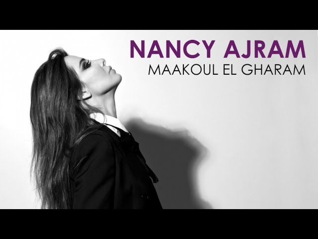 Nancy Ajram - Maakoul El Gharam (Official Audio) / نانسي عجرم‬ - معقول الغرام‬