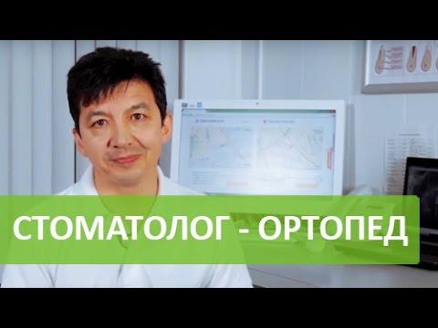 Кто такой врач ортопед, и что входит в его компетенцию?
