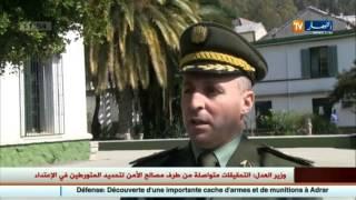 أخبار الجزائر العميقة ليوم الخميس 02 مارس 2017