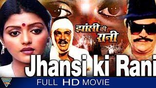 Jhansi Ki Raani Hindi Dubbed Full Movie   Suman, Bhanupriya   Bollywood Full Movies   Hindi Movies