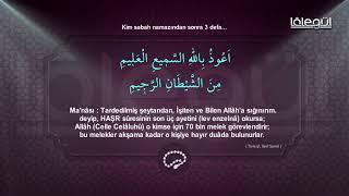 Günün Zikr'i Sabah namazından sonra 3 defa okunacak Lâlegül TV