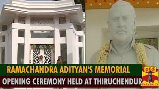 Ramachandra Adityan
