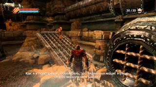 """Прохождение игры """"Overlord: Raising Hell"""" Часть 15"""