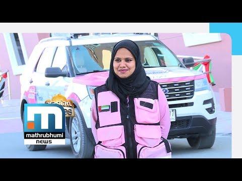 Water Front Market And Female Responder  Arabian Stories  Part 1   Mathrubhumi News