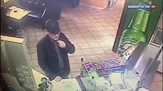 Появилось видео с мужчиной, который домогался школьницы в продуктовом магазине в Башкирии
