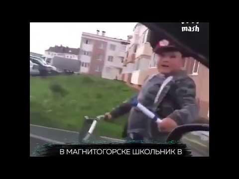 В Магнитогорске школьник в фуражке останавливал мышины и вымогал взятки