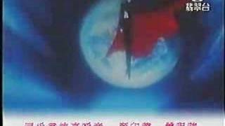 Sailor Moon S Stars Cantonese 5th Season Opening Credits
