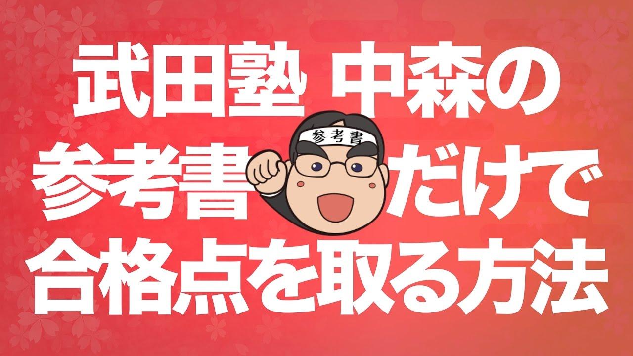 科目 入試 滋賀 大学