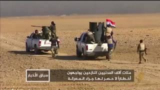 معركة الموصل تراوح مكانها