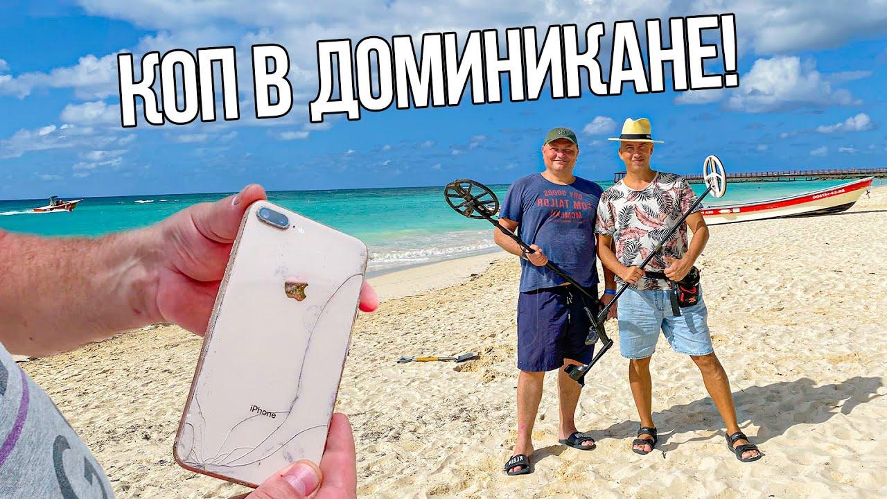 Нашли Айфон у Заброшенного отеля вместе с подписчиком с Украины! Hard Rock отель с AlexDominicana