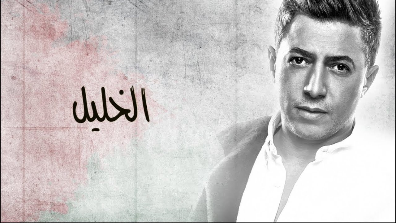 omar abdullat mp3
