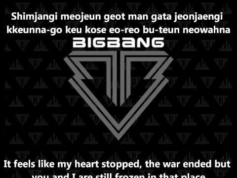Big Bang - Blue HD [Lyrics] [Eng Translation]