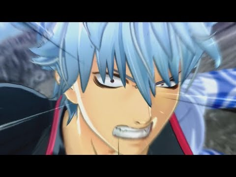 First Trailer for Gintama PS4 - Gintama: Project Last Game [OFFICIAL]