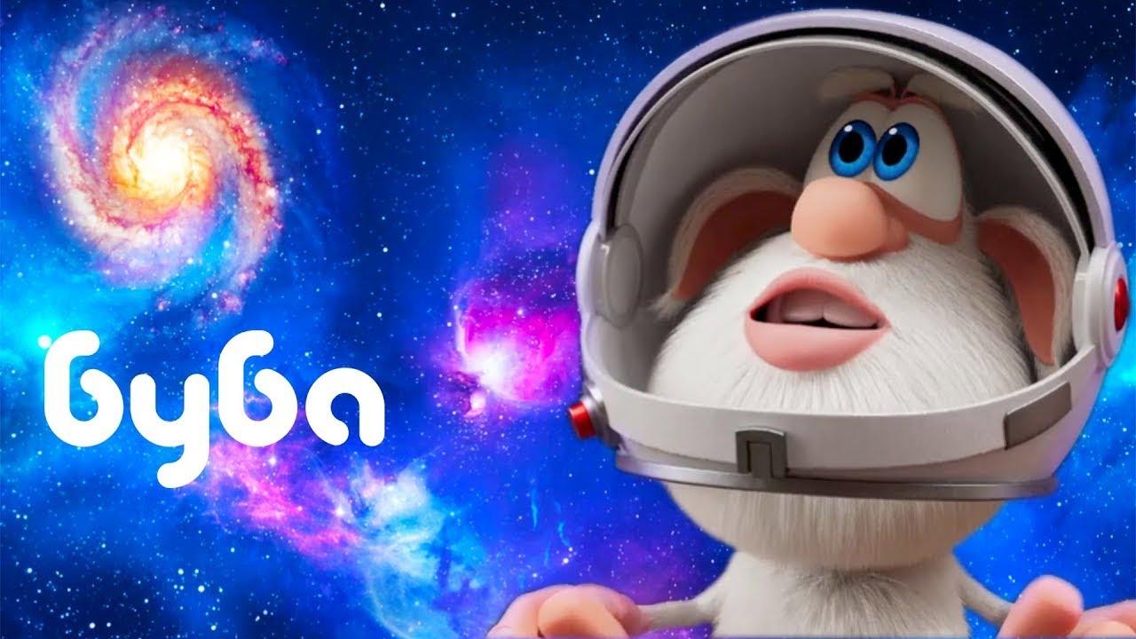 Буба | Космическая прогулка ??? | Смешной Мультфильм 2021  ?  Kedoo мультики для детей