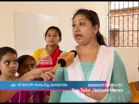 Mahe Malayalam Kalagramam | kerala school kalolsavam 2017