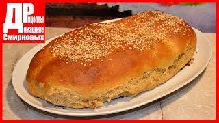 РЫБНЫЙ ПИРОГ! Пирог с рыбой на дрожжевом тесте.