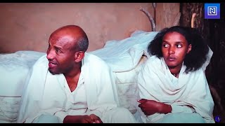 NatnaTv - የቃናዓልኪ ብ ዮሃንስ ሃብተገርግሽ - Yekanalki New Eritrean drama by Yohannes Habtegergish 2020