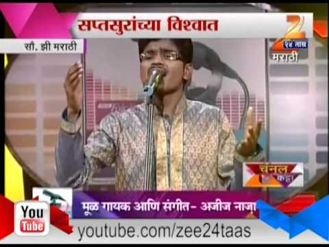 Zee24Taas :  Channel Katta Saregamapa Natya Sangeet