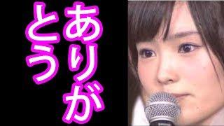 NMB48 の一期生で 山本彩ちゃんと同じく、 NMB の顔でもあった 木下百花...