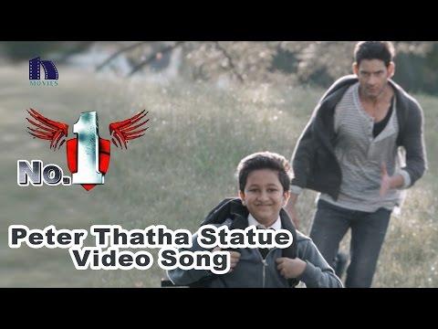 One 1 Nenokkadine Tamil Movie Video Songs Peter Thatha Statue Song Mahesh Babu, Kriti Sanon