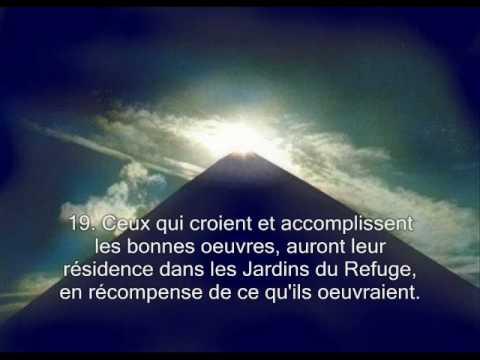 Sourate 32. La prosternation (As-Sajda) /...