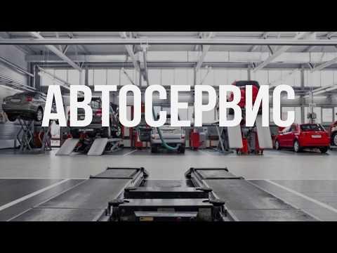 Автосервис. Компьютерная диагностика, ремонт и техническое обслуживание. Кемерово.