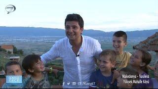Gündüz Gece - Makedonya - 2 Temmuz 2016