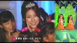 Hitomi Shimatani - It's a Small World 小さな世界 ▽Tokyo Disneyland ...