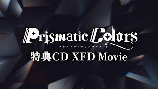 【にじさんじ】カバーソングアルバム - 10/28発売『Prismatic Colors』特典CD XFDムービー