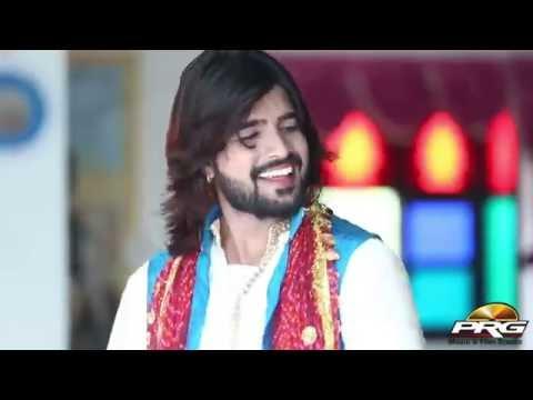 Ramdevji DJ Song | Tere Mandir Pe | Kamal Rajasthani | Nutan Gehlot | New Rajasthani DJ Songs 2016