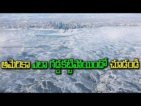 Chicago Looks The Day After Tomorrow | Climate Scientists Fear Day After Tomorrow Scenario