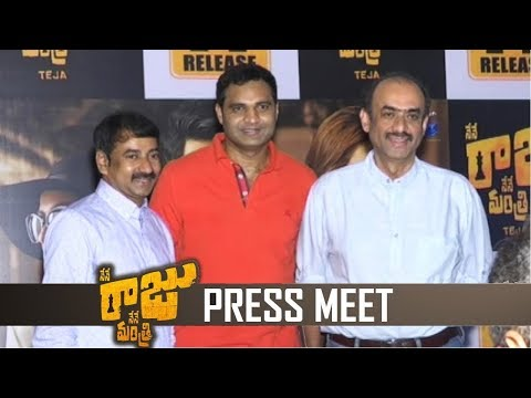 Nene Raju Nene Mantri Movie Producers Press Meet | Rana Daggubati | Kajal Agarwal