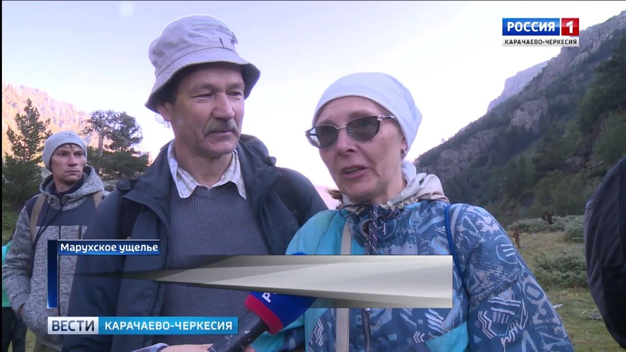 знакомства в карачаево-черкесии карачаево черкесия
