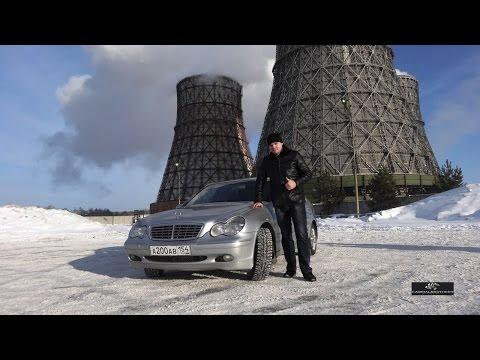 Тест Обзор Mercedes Benz C class w203 C200 Kompressor