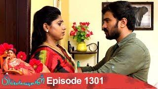 priyamanaval episode 1301 240419
